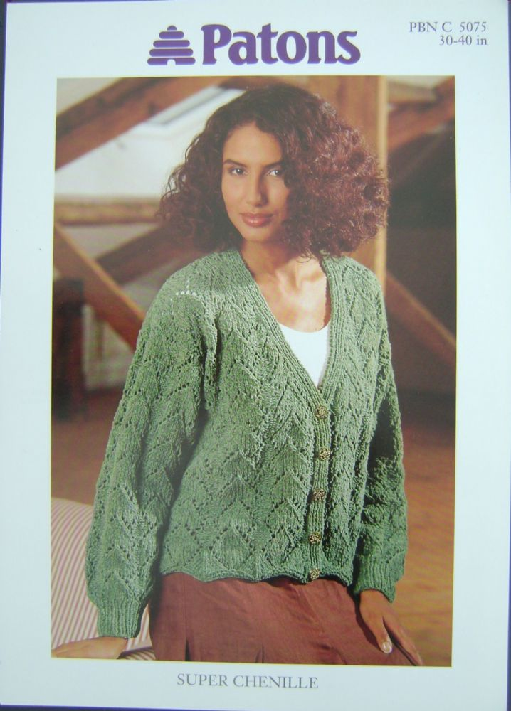 Patons Knitting Pattern 5075